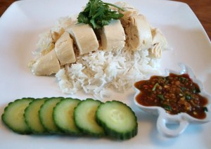 Thai Chicken and Rice