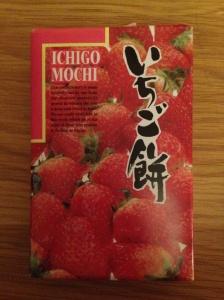 Mochi Packet